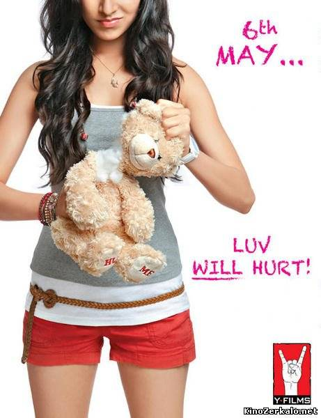 iMastiFilmycom Luv Ka The End 2011 DVD Full Hindi